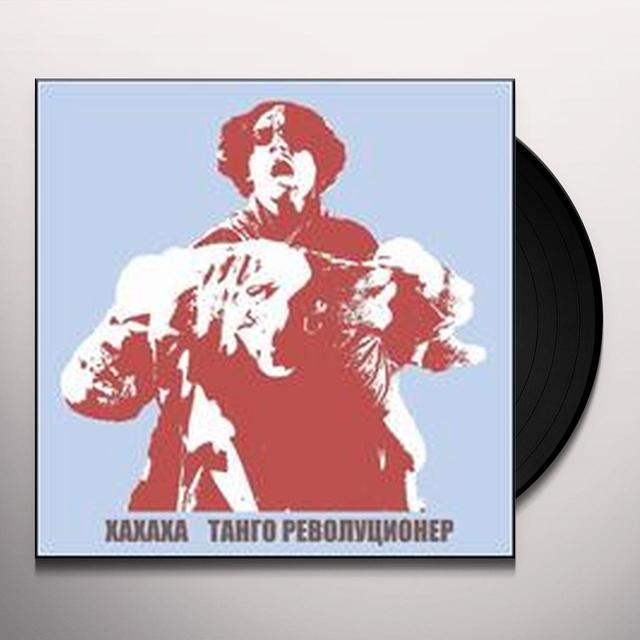 Xaxaxa TANGO REVOLCIONER Vinyl Record - Canada Release
