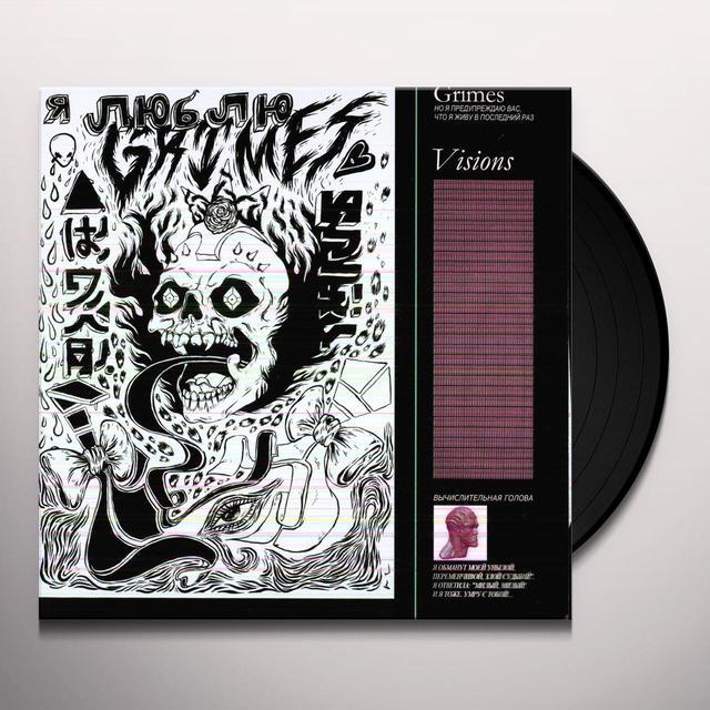 Grimes VISIONS Vinyl Record