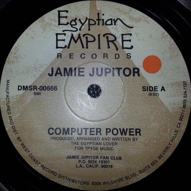 Jamie Jupitor COMPUTER POWER Vinyl Record
