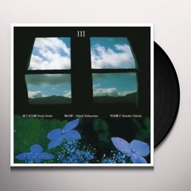 Naoki Zushi III Vinyl Record