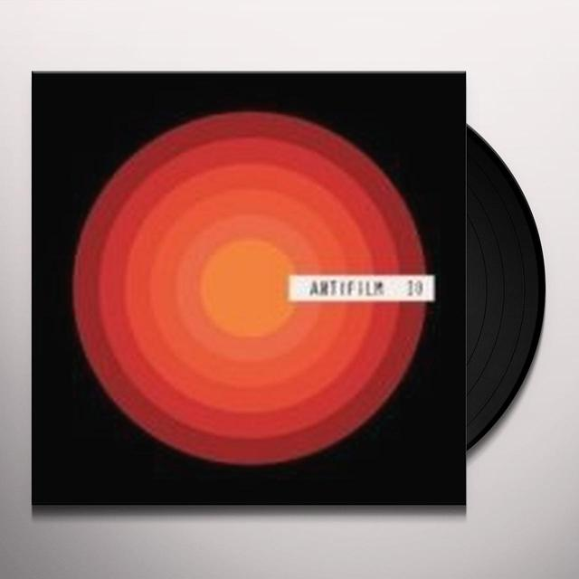 Antifilm IO Vinyl Record