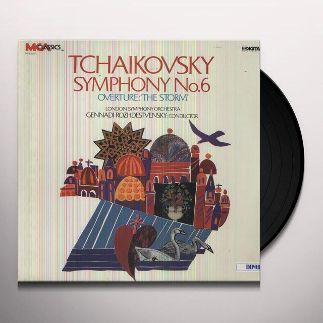 P.I. Tchaikovsky SYMPHONY N.6 Vinyl Record
