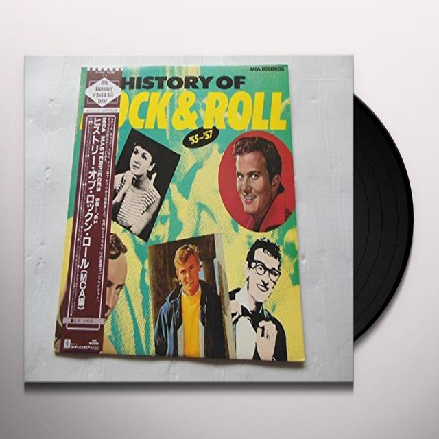 Rock Box HISTORY OF ROCK & ROLL Vinyl Record