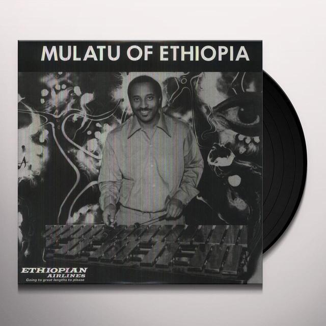 Mulatu & His Ethiopian Quintet MULATU OF ETHIOPIA Vinyl Record