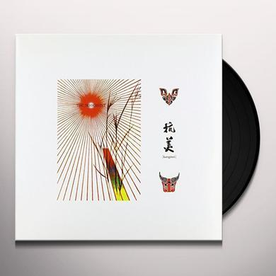 Modernist KANGMEI Vinyl Record