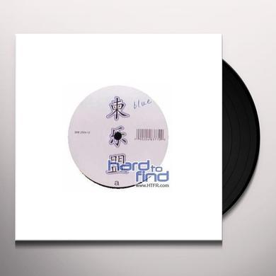 Solid Haze COLLUSION/THRUSTER Vinyl Record