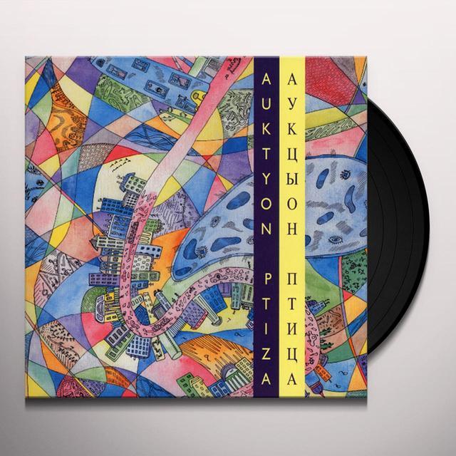 Auktsyon PTITSA (THE BIRD) Vinyl Record