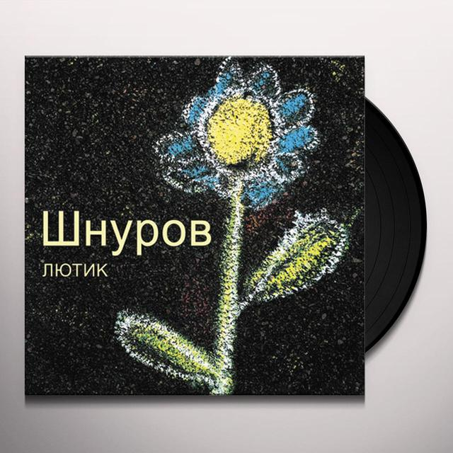 Sergey Shnurov LYUTIK (THE BUTTERCUP) Vinyl Record