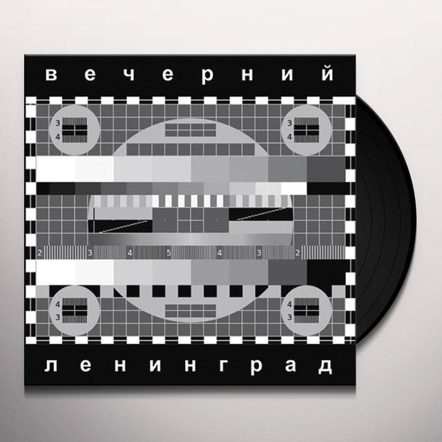 VECHERNIY LENINGRAD (EVENING LENINGRAD) Vinyl Record