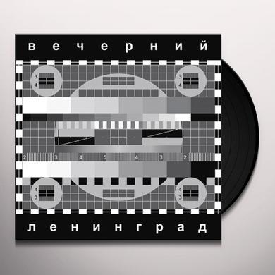 VECHERNIY LENINGRAD (EVENING LENINGRAD) Vinyl Record