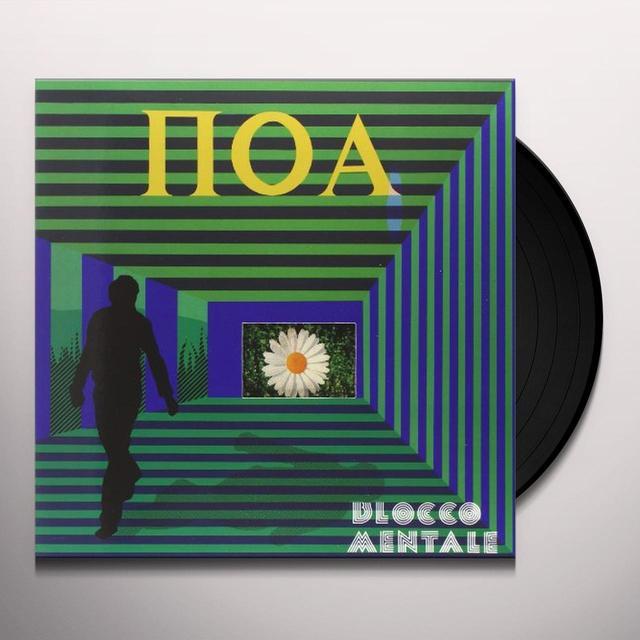 Blocco Mentale POA Vinyl Record