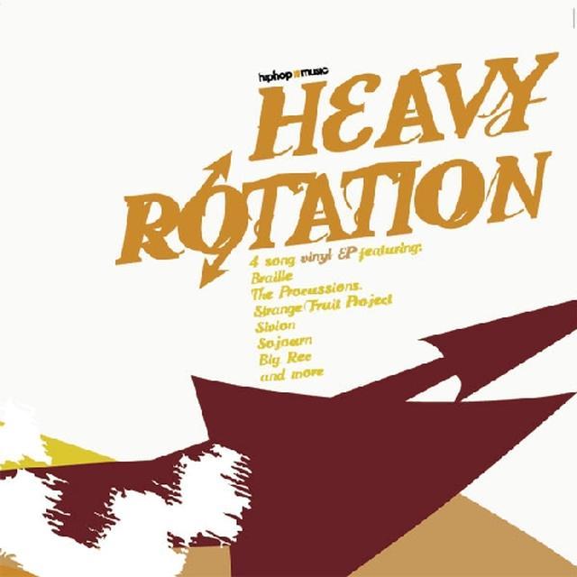 HEAVY ROTATION Vinyl Record