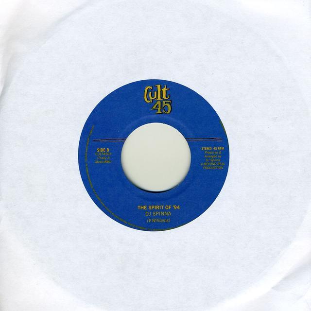 Dj Spinna DILLAGENCE Vinyl Record