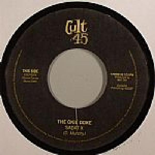 Sadat X OKEEDOKE Vinyl Record