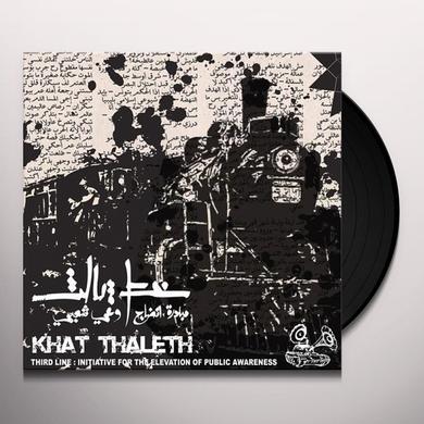 KHAT THALET Vinyl Record