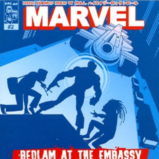 Marvel BEDLAM AT THE EMBASSY Vinyl Record
