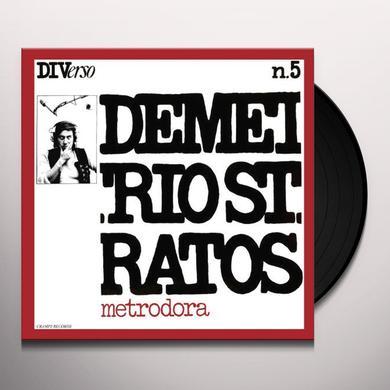 Stratos Demetrio METRODORA Vinyl Record