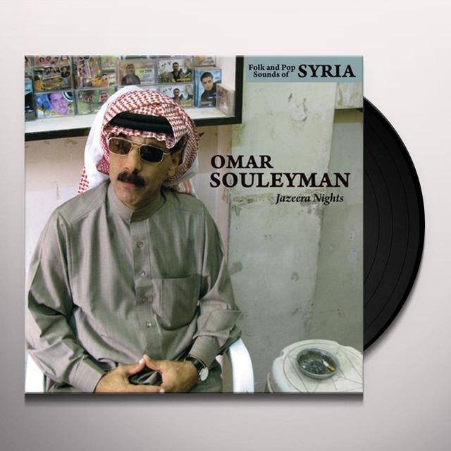 Omar Souleyman JAZEERA NIGHTS: FOLK & POP SOUNDS OF SYRIA (Vinyl)