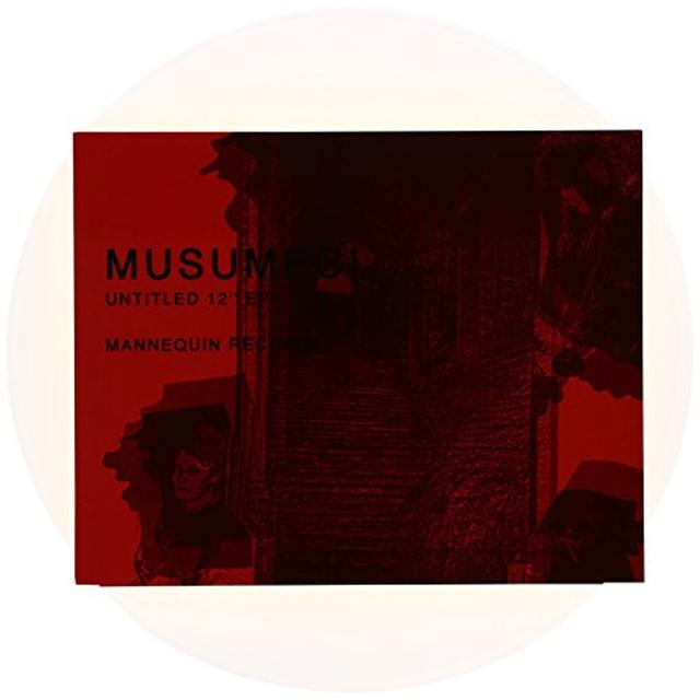 Musumeci UNTITLED EP (EP) Vinyl Record