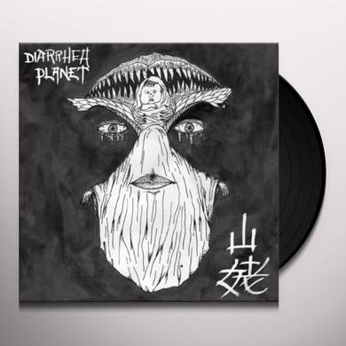 Diarrhea Planet YAMA-UBA Vinyl Record