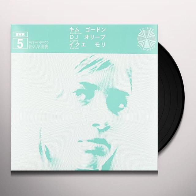 Kim Gordon / Ikue Mori / Dj Olive SYR 5 Vinyl Record