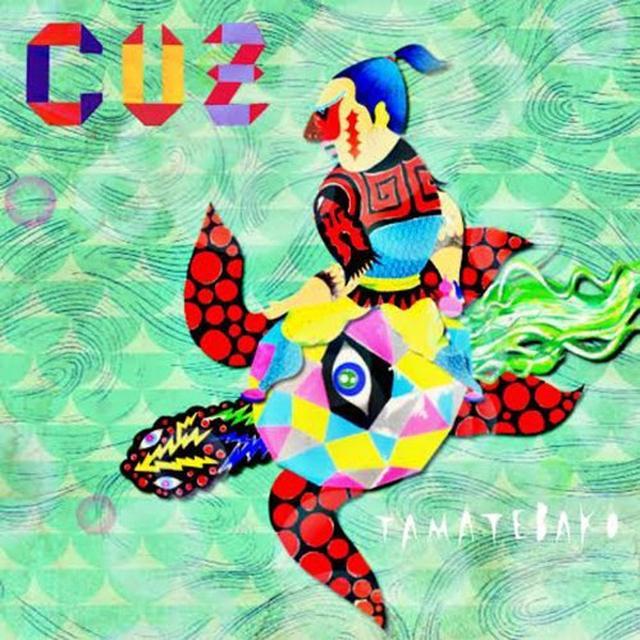 Cuz TAMATEBAKO Vinyl Record - UK Import