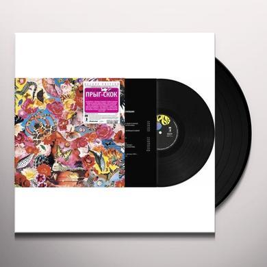 Egor I Opiz PRYG-SKOK (Vinyl)