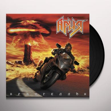 Aria ARMAGEDDON (Vinyl)
