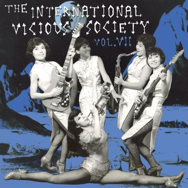 International Vicious Society / Various INTERNATIONAL VICIOUS SOCIETY VOL 2 / VARIOUS Vinyl Record