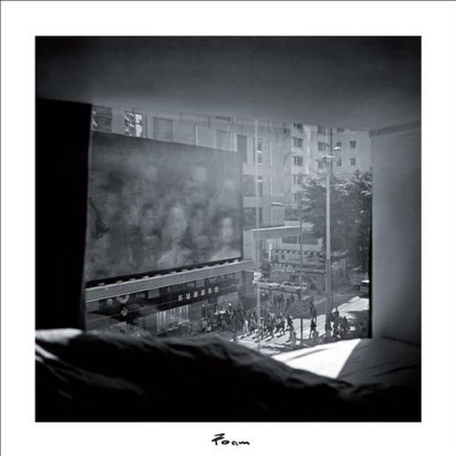 Electric Ocean People FOAM Vinyl Record