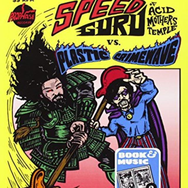 Speed Guru (Acid Mothers Temple)