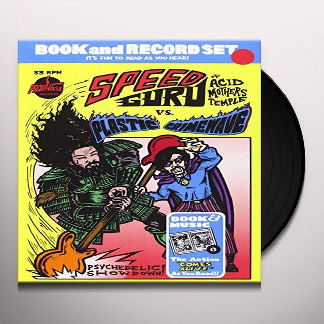 Speed Guru (Acid Mothers Temple) PSYCHEDELIC SHOWDOWN (W/BOOK) Vinyl Record