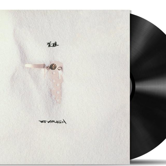 Dj Krush KAKUSEI Vinyl Record - Holland Release