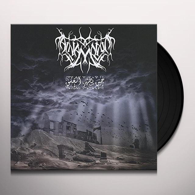 Al-Namrood HEEN YADHAR AL GHASQ Vinyl Record