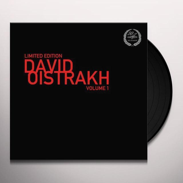 DJ Brahms DAVID OISTRAKH 1 Vinyl Record