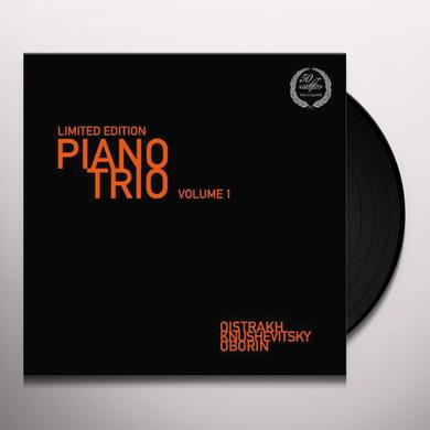 Dvorak PIANO TRIO 1-OISTRAKH / KNUSHEVITSKY / OBORIN Vinyl Record