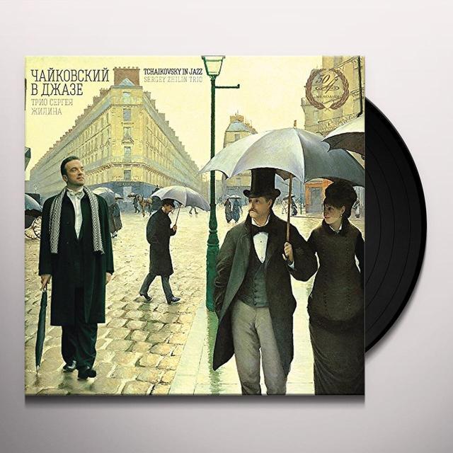 TCHAIKOVSKY JAZZ Vinyl Record