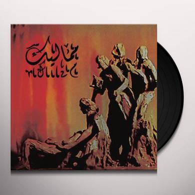 Mamaleek HE NEVER SPOKE A MUMBLIN WORD Vinyl Record