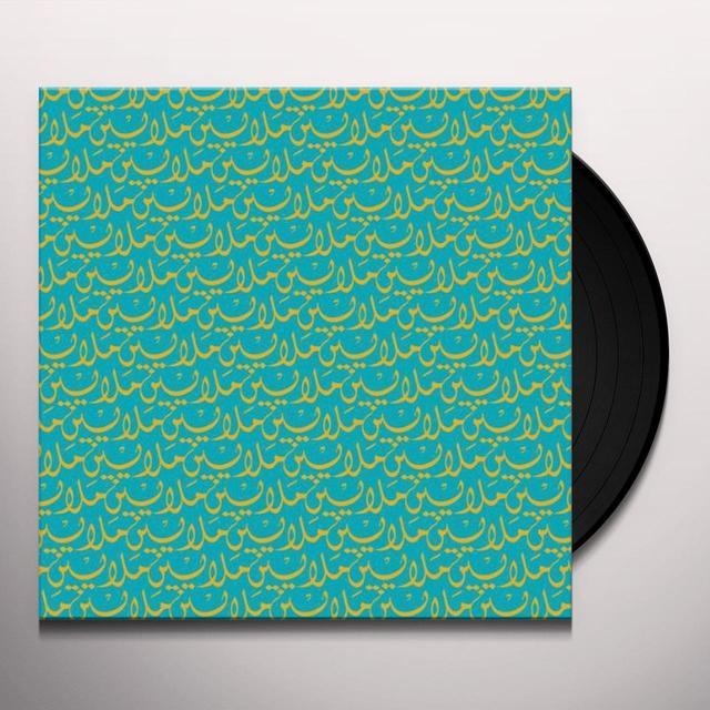 MALAYEEN Vinyl Record