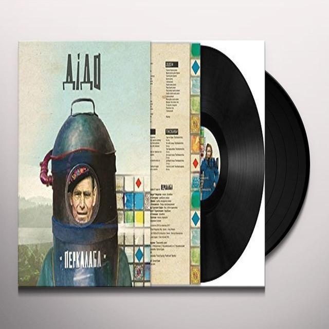 Perkalaba DIDO Vinyl Record