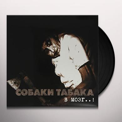 Sobaki Tabaka V MOZG! (TO THE BRAIN!) Vinyl Record