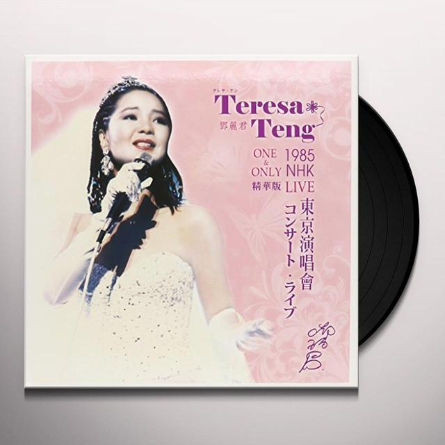 Teresa Teng ONE & ONLY: 1985 NHK LIVE (BEST OF) Vinyl Record - Limited Edition, 180 Gram Pressing