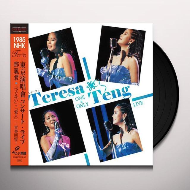 Teresa Teng ONE & ONLY: 1985 NHK LIVE (COMPLETE) Vinyl Record - 180 Gram Pressing