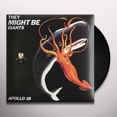 They Might Be Giants APOLLO 18 Vinyl Record - Limited Edition