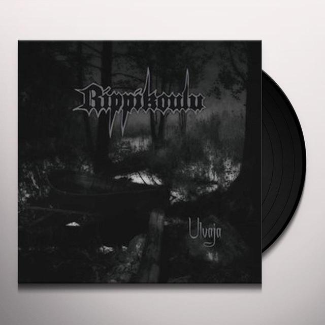 Rippikoula ULVAIA Vinyl Record - UK Import