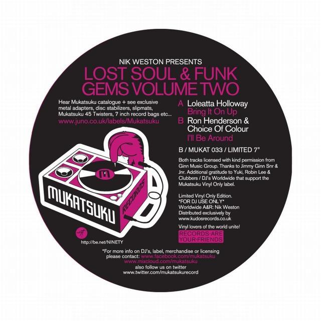 Lost Funk & Soul Gems Volume Two / Various (Uk) LOST FUNK & SOUL GEMS VOLUME TWO / VARIOUS Vinyl Record