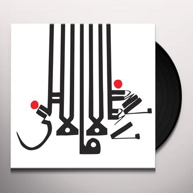Shabazz Palaces LESE MAJESTY Vinyl Record