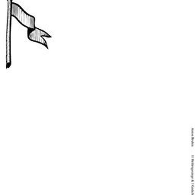 Anton Bruhin 11 HELDENGESANGE UND 3 GEDICHTE Vinyl Record