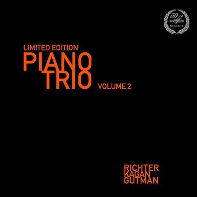 Ravel / Richter / Kagan / Gutman