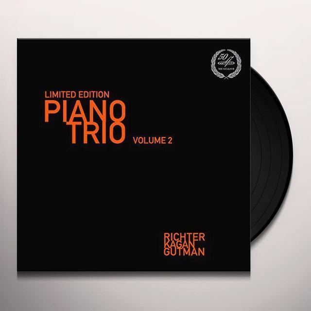 Ravel / Richter / Kagan / Gutman PNO TRIO 2 Vinyl Record
